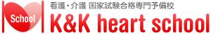 K&K heart school logo
